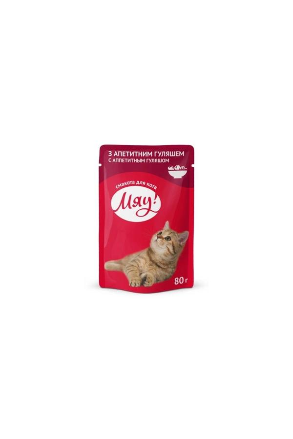Miau! =smaczny gulasz dla kota 80 g